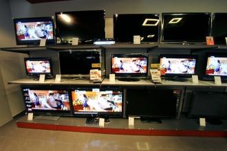 sklep komputerowy 06