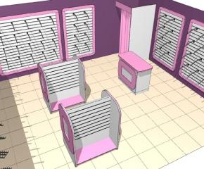 Wyposażenie sklepu o pow. 40 m2